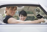 How To Find Cheaper Car Insurance Quotes